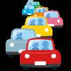 国道299号線 観光シーズンの渋滞について(5月GW・芝桜まつり)