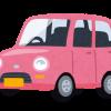 ドライブルート16 県道53号線 山伏峠 芦ヶ久保から名栗・青梅