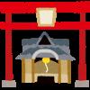 三峯神社への渋滞について ※白い御守りは平成30年6月より頒布休止中