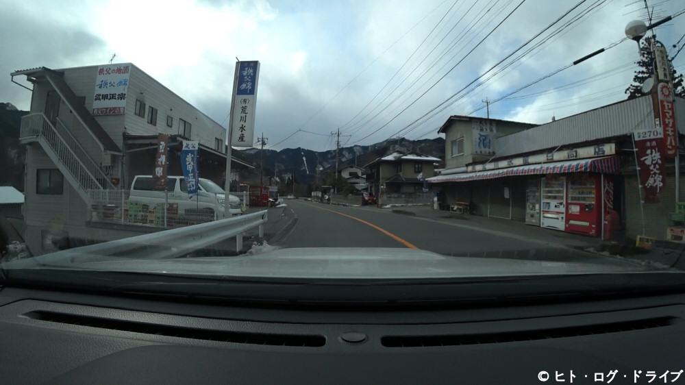 三峯神社 渋滞時の自動販売機について | ヒト・ログ・ドライブ