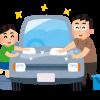 コイン洗車場情報 記事一覧&洗車場マップ