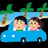ドライブルート番外8 首都高速道路 その4(横浜編)