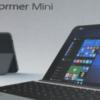 ASUS TransBook Mini(H103HAF)を購入