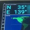 GPSの無いAndroid端末で外部GPSを使う その2(GPS 2 Bluetooth + GNSS Commander)