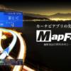 MapFan - 最新地図の無料スマホカーナビアプリ