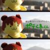 かつての宿場町で芸術・文化がにほひ立つ 「贄川宿 秋の縁側展」/秩父市