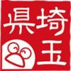 関東ふれあいの道(6)花の美の山公園を訪ねるみち - 埼玉県